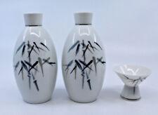Noritake Bamboo 2 Sake Bottle 1 Cup Set Nippon Toki kaisha Tokkuri Ochoko 2133