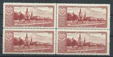 Russia 1958 Sc# 2126 Riga Dvina Daugava river Latvia engraved block 4 MNH