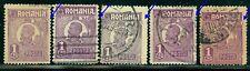 1920/1922 King Ferdinand,CAP MIC,1 LEU,Definitives,Romania,Mi.272 a,ERROR/2,VFU