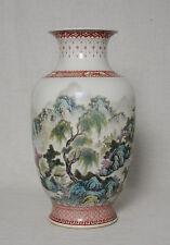 Chinese  Famille  Rose  Porcelain  Vase  With  Studio  Mark     M2509-2