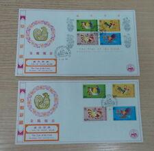 Hong Kong FDC 1993 of Cock CPA S/S + Stamp 1 set-1