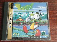 Bug! - Sega Saturn japan
