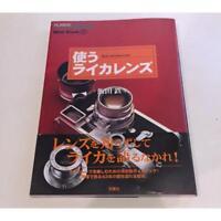 CLASSIC CAMERA Mini Book Leica Lens Book How to use LEICA Lens Japan 2000