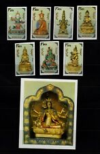Mongolia #1981-88 (1991 Buddhist Effigies set and  sheet) VF MNH  imperforate