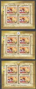 Thailand 2014 MNH 5 Sheets of 4 Joint Issue Thailand-Vatican complete set