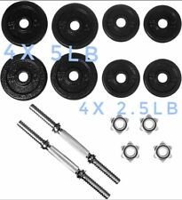 """Standard 1"""" 30lb Weight Plates Lot Set of 4x 5 lb, 2.5 lb with barbells dumbbell"""