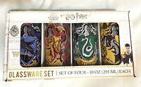 Harry Potter Glassware Set Four 10 oz. Glasses New Collectible