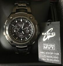 Casio MRG 8101 JP Only One Of Two For UK Ruby Set The Ultimate G Shock REDUCED