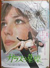 CANNABIS Original Japanese B2 Movie Poster Serge Gainsbourg Jane Birkin