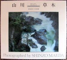 Maeda, Shinzo: This Land This Beauty: Japan's Natural Splendor (Natural Beauty o