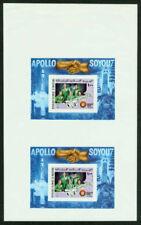 Mauritania 1975 Apollo-Soyuz SS imperf proof PAIR