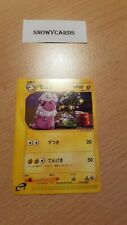 Japanese 1st Edition - Flaaffy - 039/128 - NM - Pokemon - E-Series