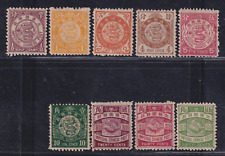 Qing Dynasty China 1897 Stamp Japan Print Coiling Dragon Issue 0.5C--20/30/50C
