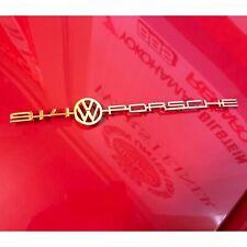 914 PORSCHE - 914-VW-PORSCHE GOLD EMBLEM DECKLID GERMAN # 91455911110 VOLKSWAGEN