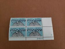 US Scott #1237, Plate Block Of Four 05c FVF MNH
