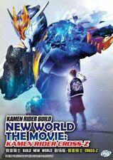 Kamen Rider Build New World: Kamen Rider Cross-Z Movie DVD with English Subtitle