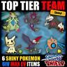Pokemon Sword and Shield ⚔️ FULL BATTLE READY TEAM 🛡️ 6IV SHINY - Tyranitar +