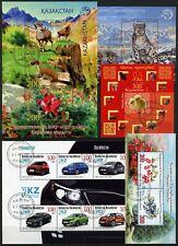 Kasachstan Kazakhstan 2017 Blocks ex 91-97 Tiere Autos Pflanzen Gestempelt CTO