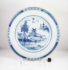 18thC English Delft Blue & White Chinoiserie Plate