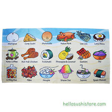 "Hello Sushi Store HAWAIIAN BEACH TOWEL 60"" x 30"" Soft Microfiber Kawaii Pattern"