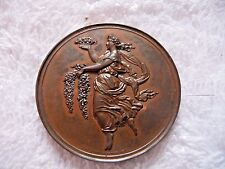 ANTIQUE GERMAN MEDAL IN BOX  GERMANY INT HORTICULTURE FRANKFURT AM MAIN c.1900