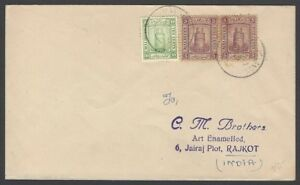 Maldives Islands 1909 5c pair & 1933 10c green on cover to Rajkot India