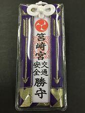 Japanese OMAMORI Traffic Safety Car Transportation Fortune Charm Amulet JAPAN 2
