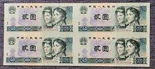 China 2 Yuan 1980 4-in-1 Uncut Sheet UNC