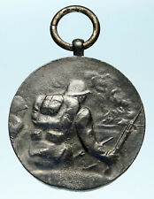 1933 JAPAN Occupies China MANCHURIA Antique Genuine Silver JAPANESE Medal i83618