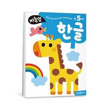 Hanguel Foundation Textbook Korean Workbook Write Basis Language Hangul 5 Age