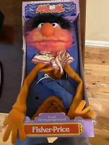 Fisher-Price Muppets - Animal Puppet New in Box! Jim Henson