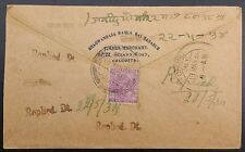 India 1934 1 Anna 3 Pies on Cover From Strand Rd, Calcutta, Timber Merchant