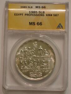 1985 Silver 5 Pounds of Egypt ANACS MS 66 SUPERB GEM BU Sparkling