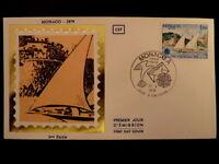MONACO PREMIER JOUR FDC YVERT  1187    VOILIER   FELOUQUE     1,50F      1979
