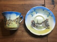 Fine China Cup And Saucer Made In Japan