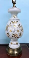 MidCentury Hollywood Regency White Satin Glass Table Lamp Gold Floral Brass 1960