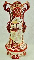 "Antique/Vtg 10.5"" Japanese Hand Painted SATSUMA Flower Vase"