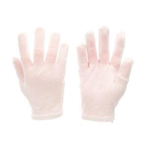 Washable White Cotton Gloves British Seller