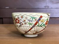 Y1077 CHAWAN Kyo-ware signed tea ceremony Japanese pottery antique bowl Japan