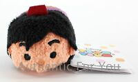 "NEW Authentic US Disney Parks ALADDIN Tsum Tsum 3.5"" Mini Plush Prince -  Store"