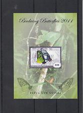 Papua New Guinea 2011 MNH Birdwing Butterflies 1v S/S Insects Queen Alexandra's