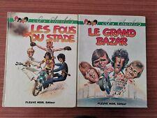 1930. LES CHARLOTS 1 - Les Fous du Stade EO 1972 & 2 - Le Grand Bazar EO 1973
