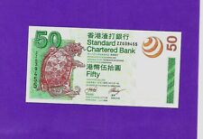 HONG KONG 2003 CHARTERED BANK $50 'Replacement Note' - UNC