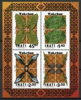 Tokelau 2019 MNH Inati Equal Portions Coconut Fish 4v M/S Nature Fruits Stamps