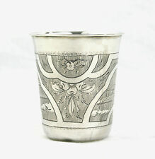 Antique Imperial Russian Silver 84 Large Vodka Beaker Glass Engraved 1875 63 g