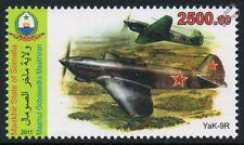 Yakovlev Yak-9/Yak-9R Sello de reconocimiento de aviones de combate ruso soviético