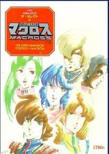 This is Animation Vol 5: Super Dimensional Fortress Macross SDF-1 PB DJ 1983