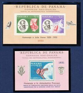 PANAMA - 474Df & 474Eg - VF MNH S/S - Jules Verne, Space, Satellite - 1966