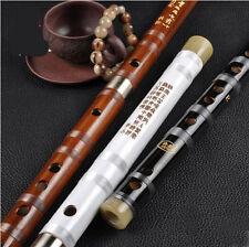 New Chinese Bamboo Flute/dizi C/D/E/F/G key+ flute glue+ dimo+flute bag