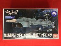 Space Battleship Yamato 2202 Andromeda First Ship Andromeda Plastic model